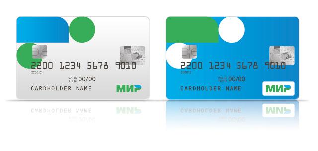 _cards.jpg